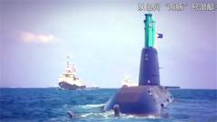 """进入波斯湾的以色列潜艇 会成点燃""""火药桶""""的那根""""火柴""""吗?"""