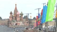 俄阿亚三国领导人在莫斯科举行会谈