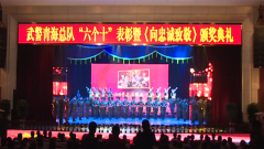 武警青海总队:无怨拼搏书写忠诚 榜样力量催人奋进
