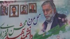 伊朗请求国际刑警组织通缉涉嫌暗杀核物理学家的人员