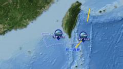 """美""""海神""""无人机抵近南海侦察刻意靠近台海地区有何居心?"""