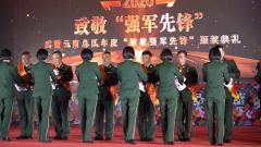 武警云南总队:树立身边典型 致敬强军先锋
