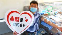 驻地血库告急 南部战区海军航空兵某场站无偿献血69100毫升