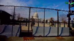 美国总统就职典礼在即 国民警卫队荷枪实弹 华盛顿形势紧张