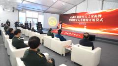 江苏首个退役军人之家综合服务站正式启用
