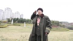 【寻访英雄㉕】警卫营长丁朝忠:10岁参军 一生获得20余枚军功章