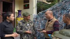 退伍老兵创办博物馆 战友将伴自己数十年物品捐赠