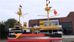 原型竟然是英弗莱息白级铁甲舰!这军舰模型制作可太难了