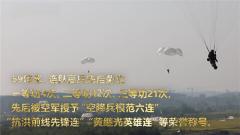 """【领航强军影像志】""""黄继光英雄连"""":让黄继光精神绽放时代光芒"""