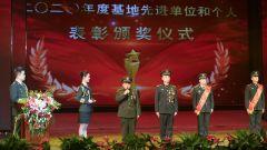 火箭军某基地:颁授军功章 荣誉给我前进力量
