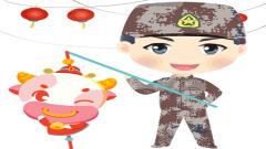 军视萌漫|送你一波兵哥哥春节表情包,拿走不谢!(一)