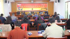 广东省兴宁市:多措并举扎实开展征兵工作