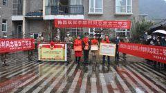 贵州省兴义市人民武装部:送喜报营造当兵光荣氛围