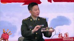 """《军事科技》制片人为您全方位揭秘""""热搜""""道具"""