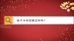 """【军视V话】亲,这条""""云""""祝福请你签收!"""