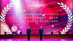 """火箭军某部举行年度表彰为官兵送上""""硬核年货"""""""
