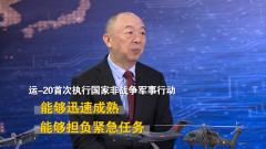 紧急驰援武汉 刚服役的运-20需要克服哪些困难?
