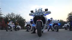 """驾驶250公斤摩托车 看国宾护卫队如何""""挑战不可能"""""""