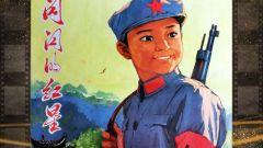 【军视观影团】电影《闪闪的红星》:潘冬子的原型原来是开国上将的长子