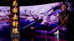 """""""一级战斗英雄""""王海获颁感动中国年度人物"""