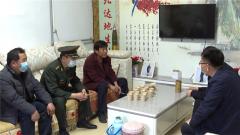 山东郓城:慰问边防官兵家属 真情关怀温暖人心