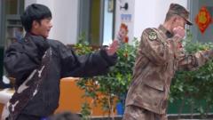 【军营大拜年】看丁真学最酷军体拳