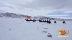 【军营大拜年】策马扬刀驰骋高原 玉树独立骑兵连送祝福了