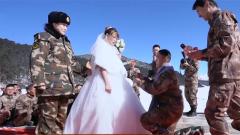 【军营大拜年】右手敬礼 左手牵你 雪山孤岛特殊的求婚仪式