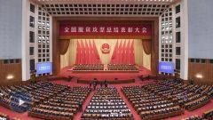 (现场实录)习近平:在全国脱贫攻坚总结表彰大会上的讲话