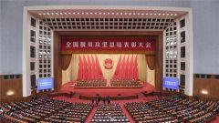 习近平:我国脱贫攻坚战取得了全面胜利