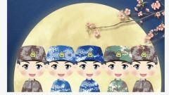 军视萌漫|这个十五,中国军视网邀您一起猜灯谜、闹元宵