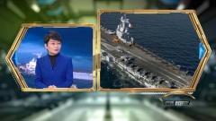 """苏晓晖:法印走进有配合美国""""印太战略""""之意 但不一定是好事"""