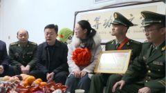 安徽蚌埠:立功喜报送到家 拥军优属暖人心