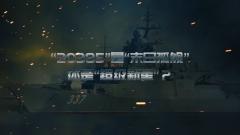 """《军事科技》20210302 """"20385""""是""""末日孤舰"""" 还是""""超级新星""""?"""