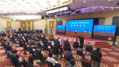 【十三届全国人大四次会议新闻发布会】中国国防开支公开透明