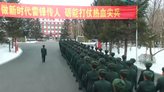 解放军各部队官兵多种形式开展学雷锋活动