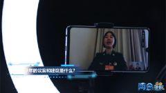 【两会论兵】全国人大代表袁远:在平凡的岗位做不平凡的事情