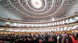 3月8日,十三届全国人大四次会议在北京人民大会堂举行第二次全体会议。新华社记者 丁林 摄