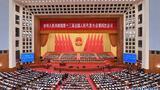 3月8日,十三届全国人大四次会议在北京人民大会堂举行第二次全体会议。新华社记者 岳月伟 摄