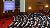 3月11日,第十三届全国人民代表大会第四次会议在北京人民大会堂举行闭幕会。新华社记者 张玉薇 摄