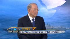 尹卓:面对美军的威胁挑衅 解放军做好反威慑的应对准备