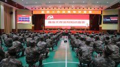 """陆军第83集团军某旅组织开展""""政治工作法规知识竞赛""""活动"""