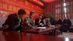 【奋斗百年路 启航新征程·脱贫攻坚答卷】西藏林芝:桃花待放迎春来