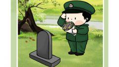 清明小长假来了!中国军视网温馨提醒:文明祭拜,健康出行