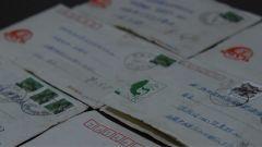 烈士饶平生前的家书,写满了对墨脱边防的向往……
