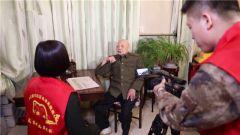 """【拓展教育形式 浓厚学习氛围】平均年龄超90岁 百位老兵讲述红色""""冀""""忆"""