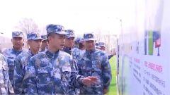全民国家安全教育日:筑牢安全防线 维护国家安全