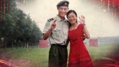 杨树朋妻子与连指导员的微信对话催人泪下