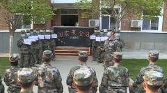 全民国家安全教育日:强化国家安全意识 筑牢国家安全防线