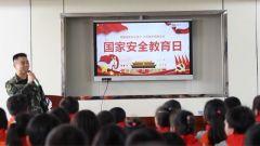全民国家安全教育日:特殊课堂筑牢国家安全意识